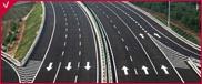 贵州路面标线