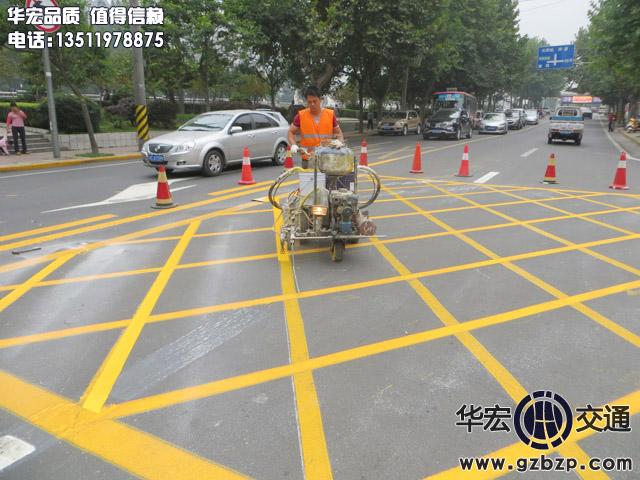 交叉路口网状标线