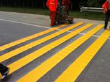 黄色振荡标线