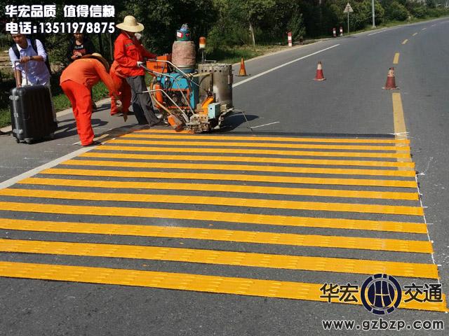 道路减速标线