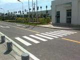 人行道标线