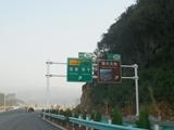 贵州高速公路交通万博体育平台登录
