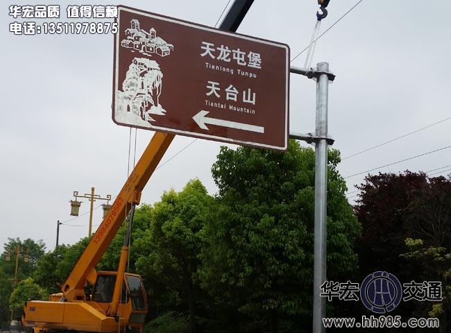安顺市第十届旅发大会旅游万博体育平台登录万博man手机客户端